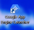 gae_launch