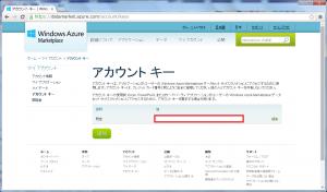 acount_key