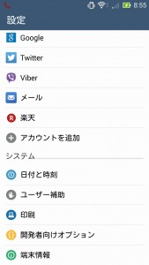 Screenshot_2015-02-11-08-55-07[1]