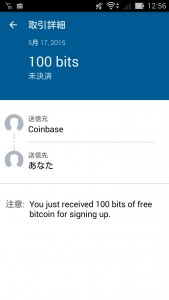 Screenshot_coinbase
