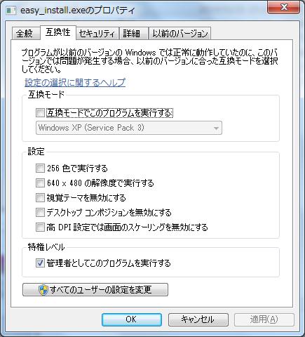 easy_install